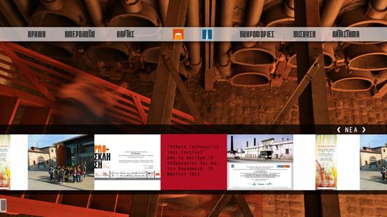 technopolis desktop