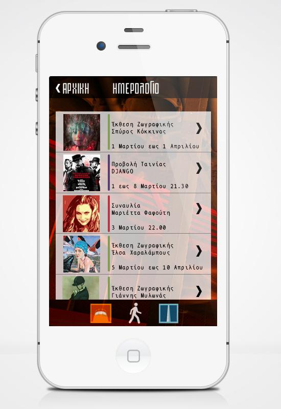 technopolis smartphone